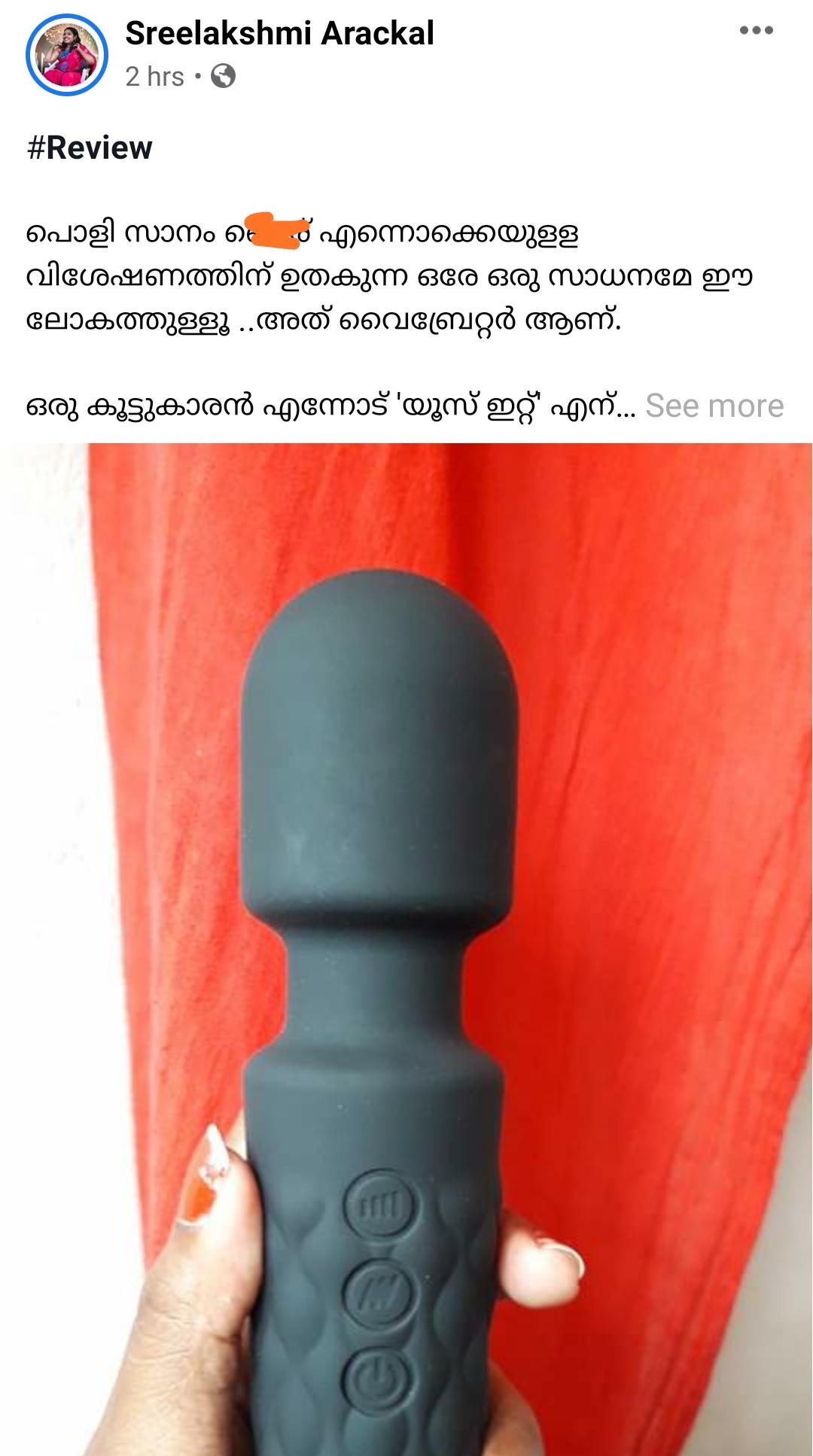 sreelakshmi, facebook post
