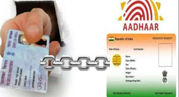adhar card, pan card