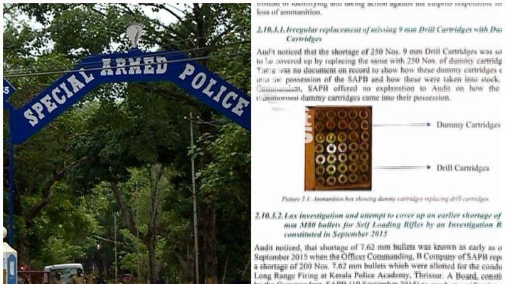 police, sap camp, gun missing