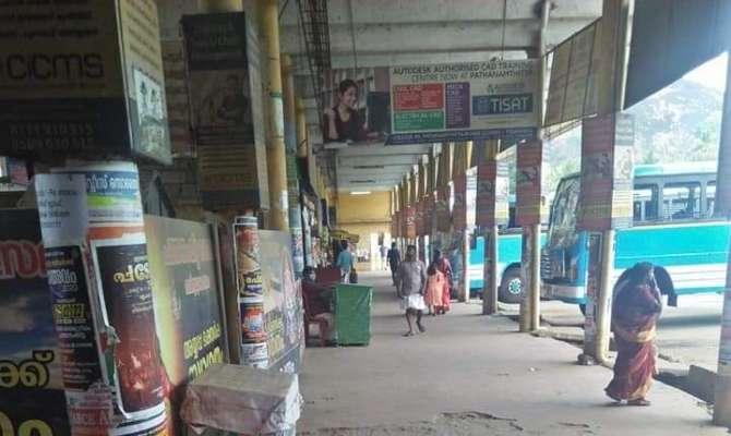 കൊറോണ ഭീതി: തിരക്കൊഴിഞ്ഞ് പത്തനംതിട്ടയിലെ നഗരപ്രദേശങ്ങള്